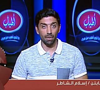 برنامج ملعب الشاطر حلقة الإثنين 31-7-2017 مع إسلام الشاطر - حلقة كاملة