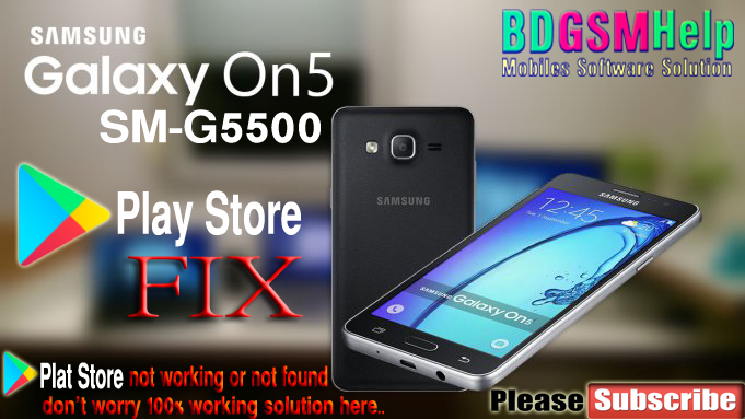 Samsng Galaxy On5 Google Play Store not working 100