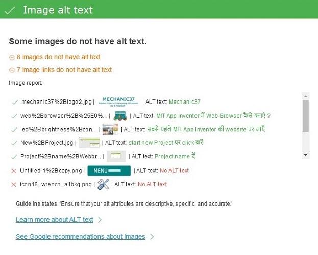 alt text और tag कैसे चेक करें,image seo factor