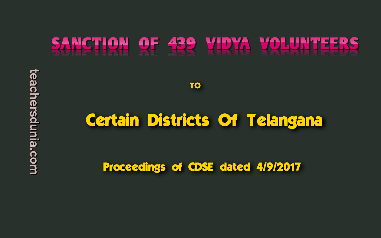 TS-Vidya-Volunteers-439-Additional-Posts