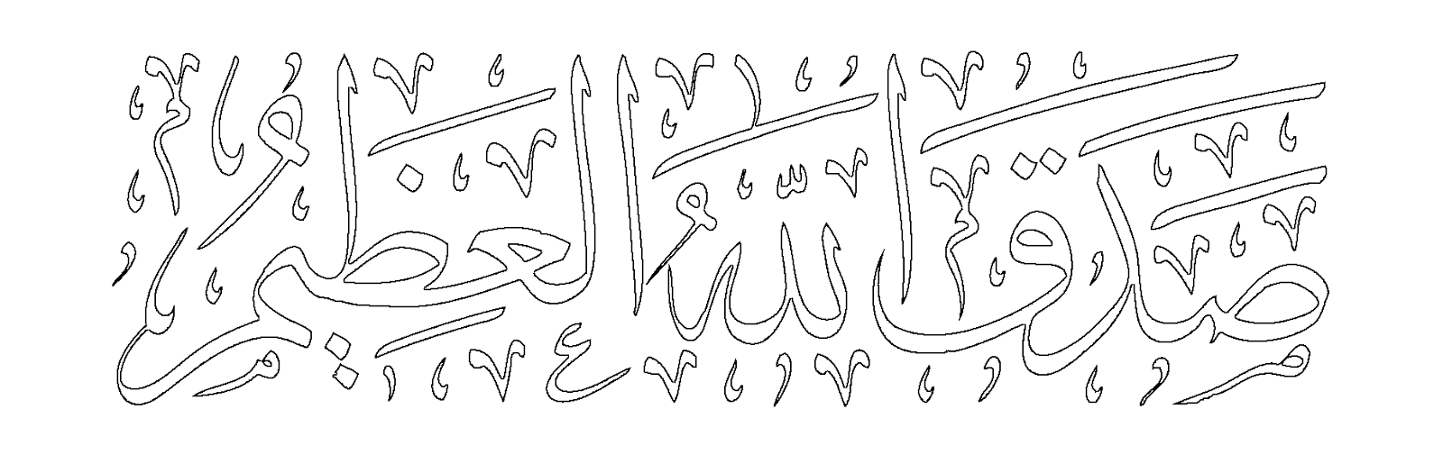 Royalty Free Kuran Boyama Resmi Yazdırılabilir Boyama Sayfaları