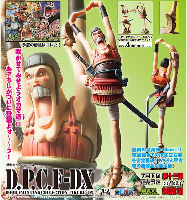 FIGURA BON CLAY Samurai Ver. DOOR PAINTING COLLECTION FIGURE DX ONE PIECE