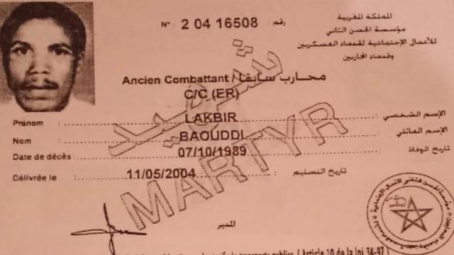 اسماء لا تنسى/ الشهيد باودي لكبير شهيد الجيش المغربي وشهيد حرب الصحراء