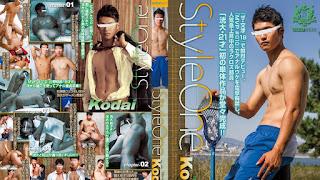 Coat West Style One Title No.12 Kodai