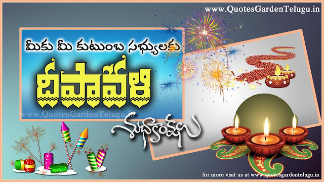 New latest Diwali 2016 greetings quotes wishes