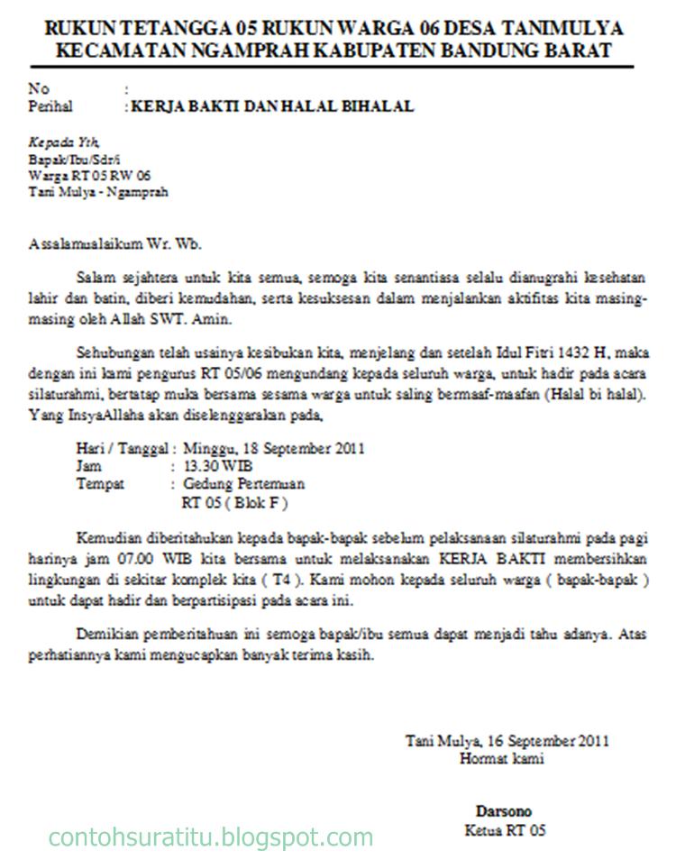 Contoh Surat Undangan Silaturahmi Warga