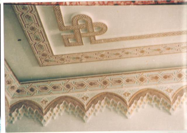 D coration platre salon marocain decoration platre plafond for Decoration platre salon