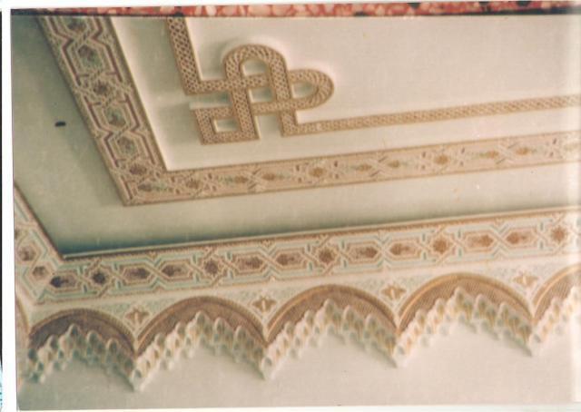 décoration platre salon marocain