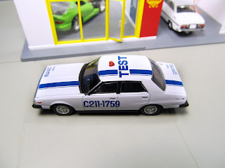 tlv test nissan skyline