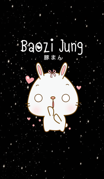 Baozi Jung 6