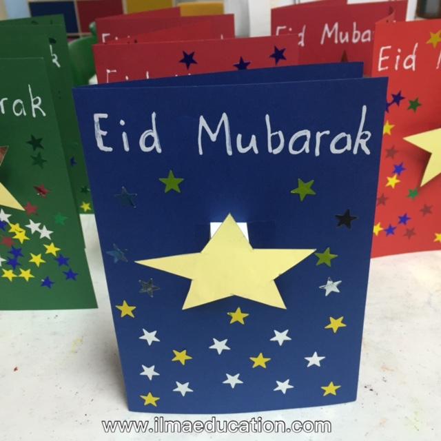 Printable Eid Mubarak Cards Free Download
