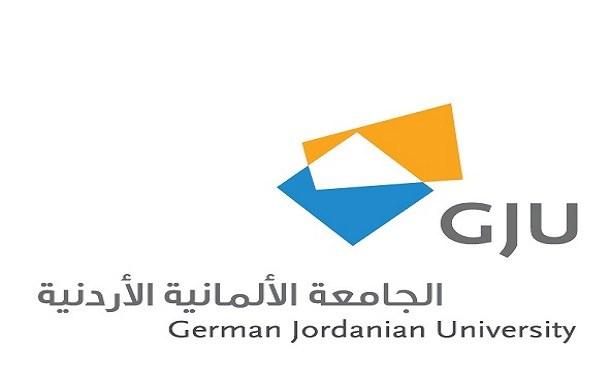 وظائف خالية بالاردن لدى الجامعة الالمانية الاردنية فى بعض التخصصات