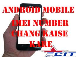 adroid mobile ka imei numbe chang karna
