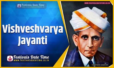 2024 Vishveshvarya Jayanti Date and Time, 2024 Vishveshvarya Jayanti Festival Schedule and Calendar