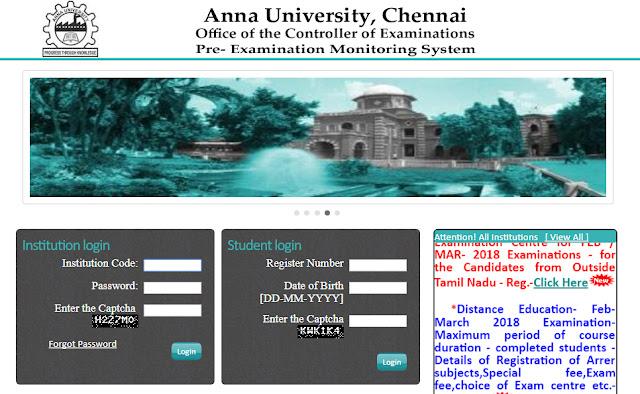 Anna University Internal Marks 2020 - coe1.annauniv.edu