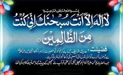 benefits of ayat-e-kareema in urdu