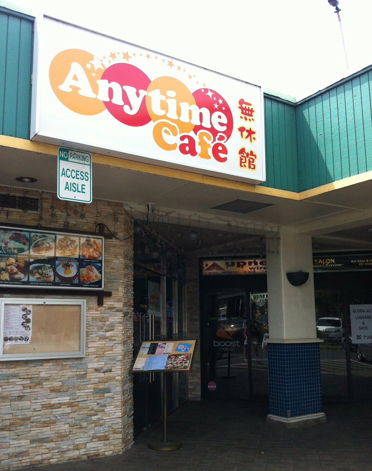 Entrance of Anytime Cafe.