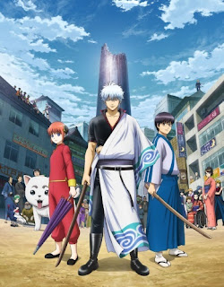 Gintama.: Shirogane no Tamashii-hen 2 الحلقة 10 مترجم اون لاين