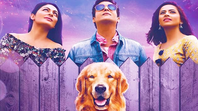 film review jindua jimmy sheirgill neeru bajwa sargun mehta