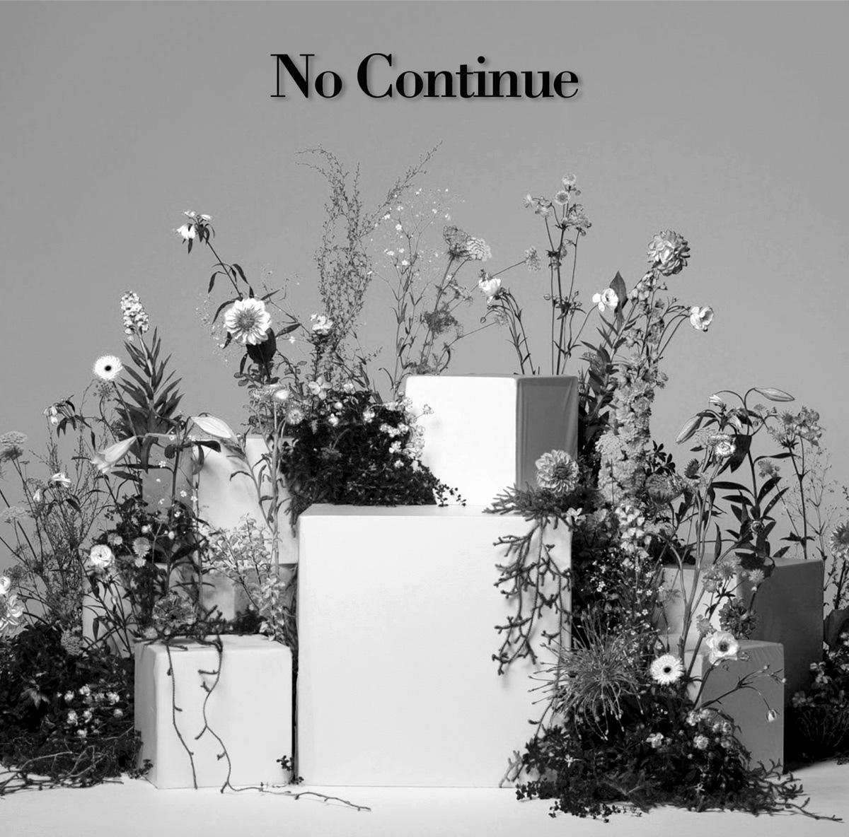 鬼頭明里 - No Continue