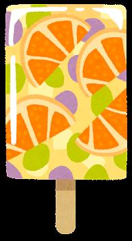 フルーツアイスのイラスト(オレンジ)