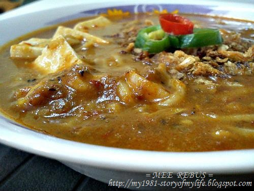 resepi mee rebus  kari surasmi Resepi Mee Jawa Tanpa Daging Enak dan Mudah