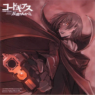 Download Opening Code Geass: Hangyaku no Lelouch