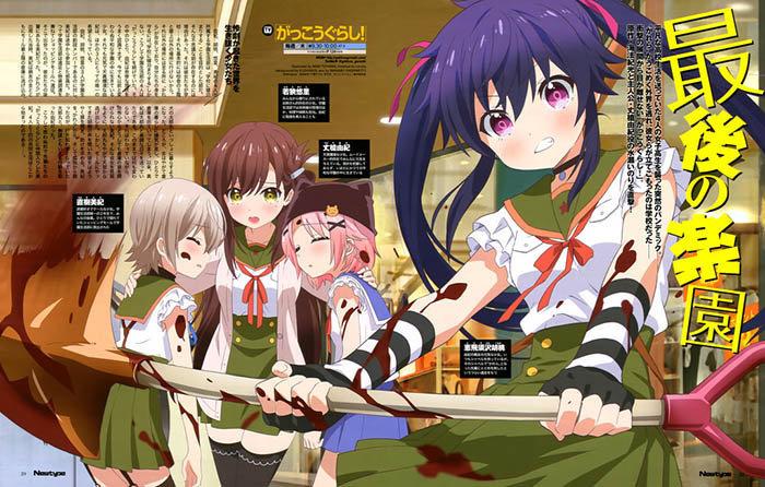 Gakkou%2BGurashi%2521 OSR 10 Daftar Anime Bertema Zombie Paling Seru