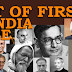 General Knowledge - List of First in India (Male)