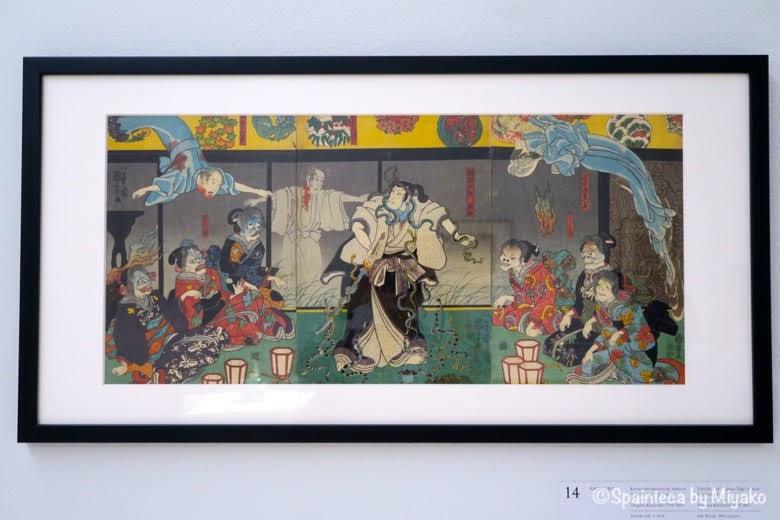 マドリードで鑑賞する日本の亡霊妖怪《Yokai: Iconografía de lo fantástico》