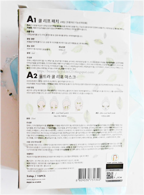 A. by Bom Super Powder Baby Ultra Cool Leaf Mask