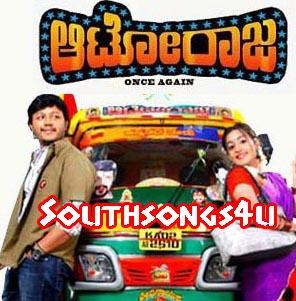 auto raja kannada movie songs free download