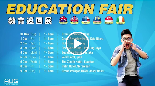 Seremban Further Studies Education Fair 2017