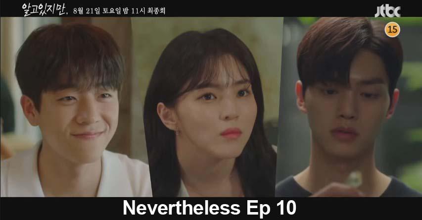 nonton nevertheless sub indo episode 10