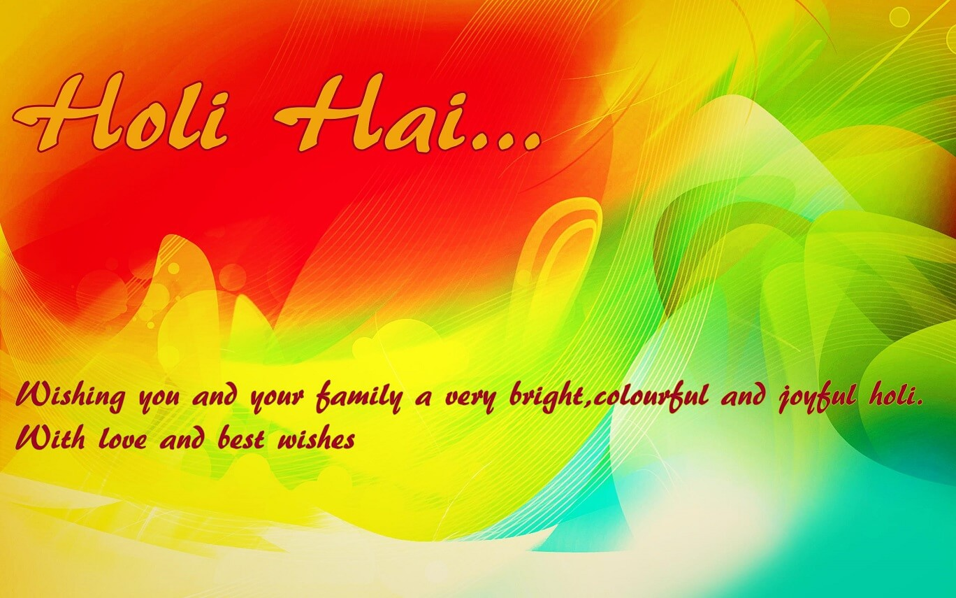 Happy Holi Messages in Telugu