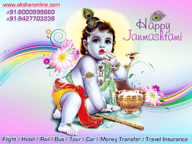 Happy Janmashtami, aksharonline.com, www.aksharonline.com, travel agent in ahmedabad, tour operator in ahmedabad, hotel packages, akshar infocom, air ticket booking agent, b2b hotels