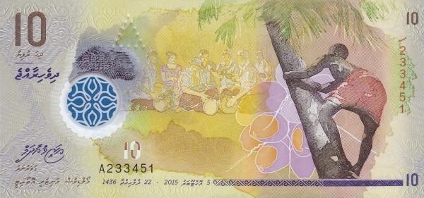 Maldives 10 Rufiyaa Polymer Banknote 2015