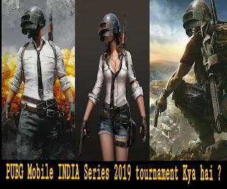 PUBG Mobile INDIA Series 2019 tournament Kya hai ?