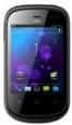 71 Harga Ponsel Android Terbaru Maret 2013
