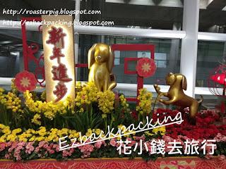 香港農曆新年免費好去處2018