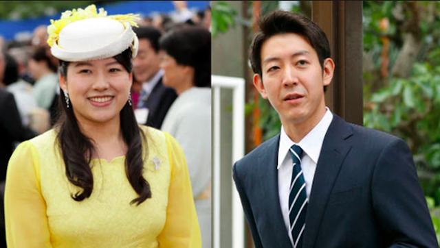 Japan Princess Ayako/Strait Times