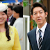 Japanese Princess Willing To Give Up Crown To Marry An Ordinary Citizen