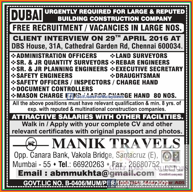 how to get a job in dubai from canada