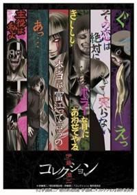 25+ Anime Horor Terbaik, dari Horor Alien sampai Zombie