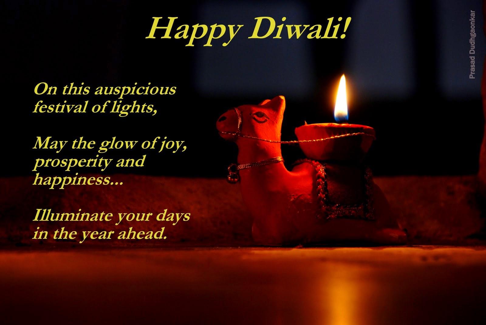 diwali 2014 messages