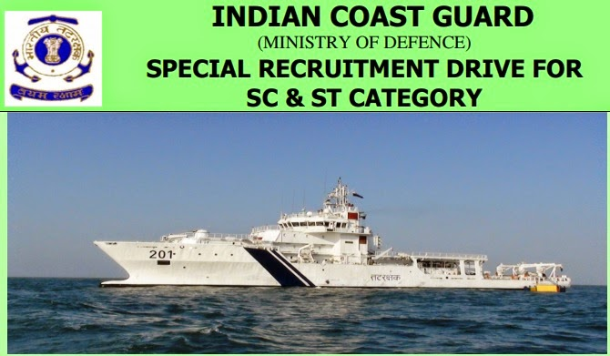 Indian Coast Guard Special Recruitment for SC & ST caegory