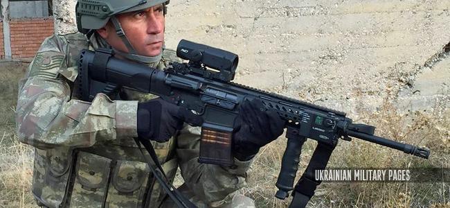 Milli Piyade Tüfeği 76