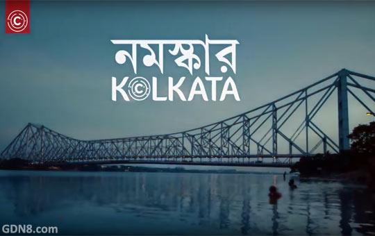 Nomoshkar Kolkata - Anupam Roy | Central in Kolkata