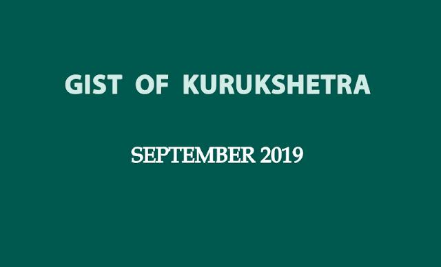 GIST of Kurukshetra September 2019 PDF