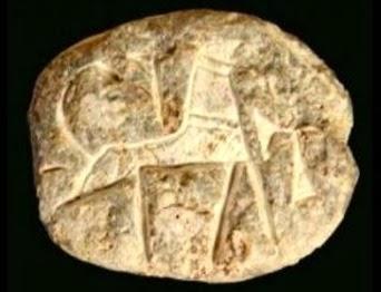Hallazgo arqueológico en Israel confirma veracidad de relato del libro de Josué